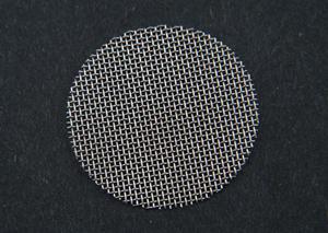 30 Mesh 1.25″ (31.75mm) dia. Screen for Agilent/VanKel APP 3 Biodissolution, Stainless Steel (Pack/25)